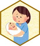 産後の不調イラスト